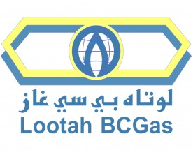 Lootah BCGas Brochure